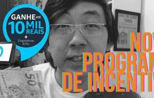 Novo Programa De Incentivo Alexa – Prêmio Alexa De Acessibilidade