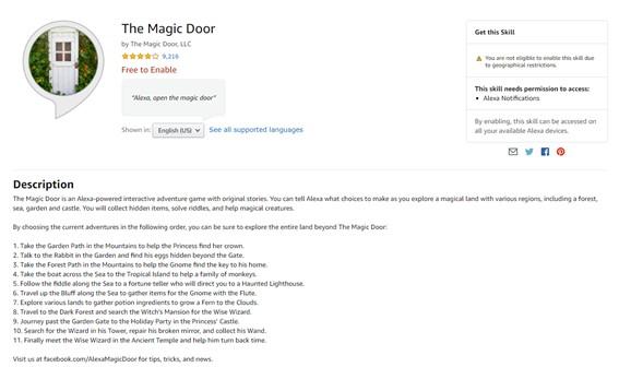 A Porta Mágica - Sua Skill Precisa De Um Nome Memorável